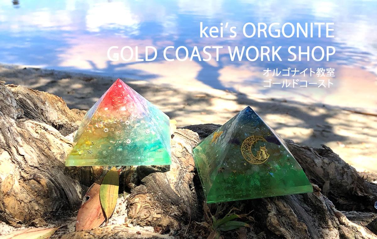 kei's オルゴナイトワークショップ